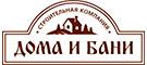 Логотип ООО Дома и Бани